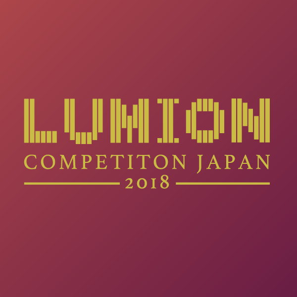 LUMION Competition Japan 2018